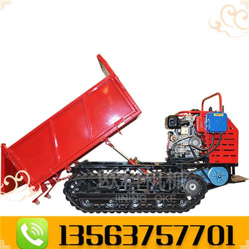 小型履带运输车履带搬运车农用