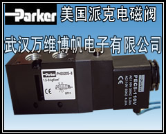 电磁阀美国派克电磁阀气动元件