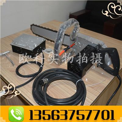 金刚石链锯电动汽油气动链条切割机厂家