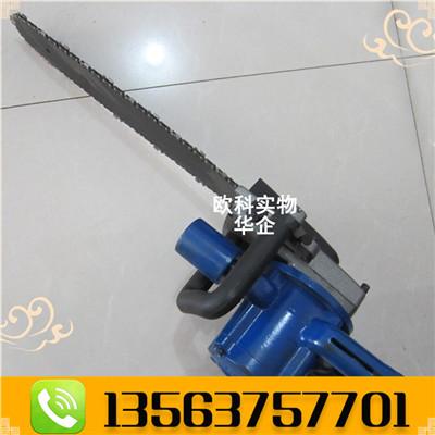 矿用风动链锯气动链锯JQL-405气动链锯