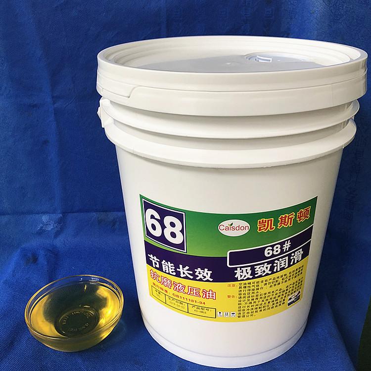 超�抗磨液�河透咚冽X�泵��滑油