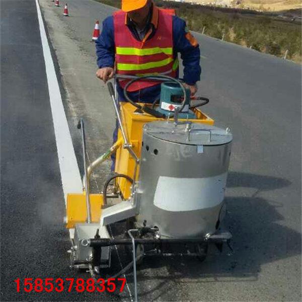手扶式道路标线设备小型路面划线车的工作视频