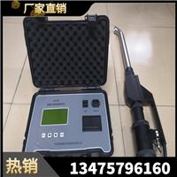 油烟分析仪便携式快速油烟浓度监测仪