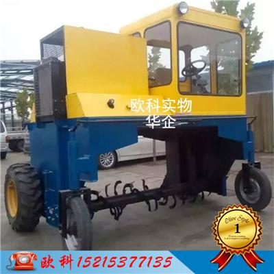 农业畜牧养殖翻抛机械行走式翻抛机地面自行式翻堆机