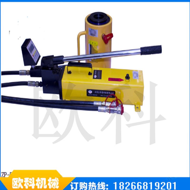 硫磺锚固铁路道钉强度检测仪螺纹道钉锚固抗拔力测定仪