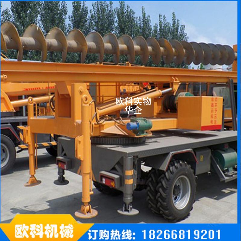 小型锤打桩机小型四轮护栏液压打桩机轮式护栏液压打桩机