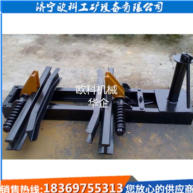 煤矿轨道气动阻车器铁轨钢轨用手动阻车器