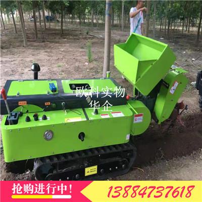 回填旋耕除草一体机多功能果园履带旋耕机