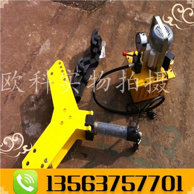 弯管器3寸电动弯管机