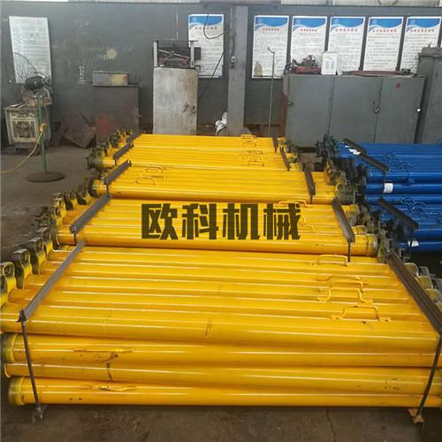 煤矿井下支护外注式液压支柱支撑式液压支架