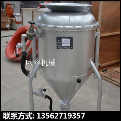 BQF-100II型�L�友b�器金�V用�b�器粉�钛b�器