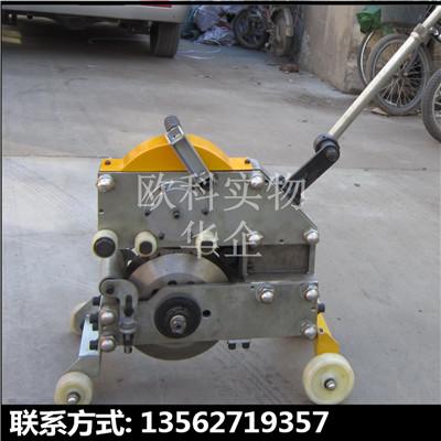 SCBC-6K皮带切割机煤矿用钢丝绳切割机