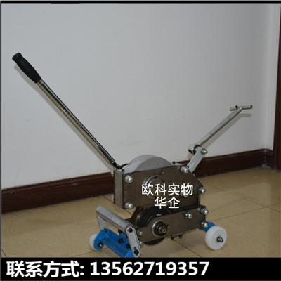 3K矿用钢丝绳芯输送带切割机胶带切割机