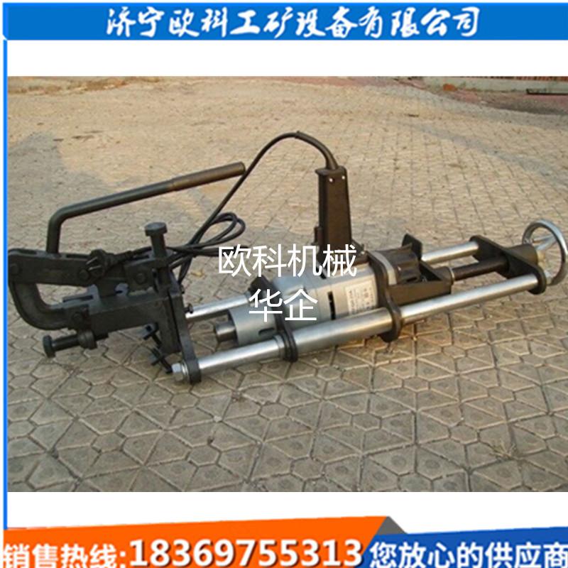 DZG-23电动钢轨钻孔机铁路电动钢轨钻孔机