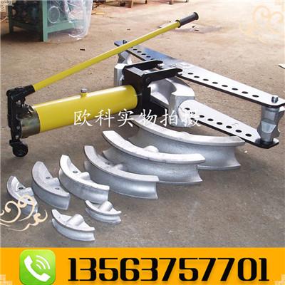 多功能铁管钢管弯管器多功能SWG手动液压弯管机