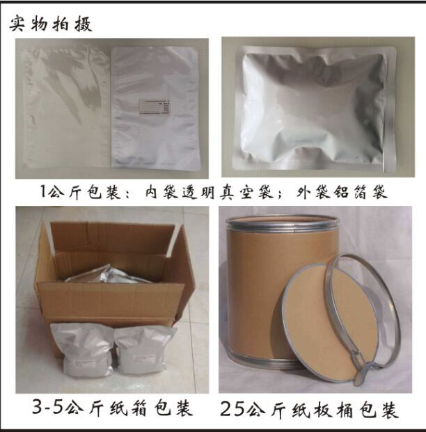 四甲基氢氧化铵厂家直销,现货供应15071191976