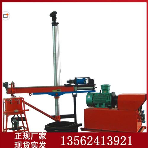 360度架柱式气动钻机煤矿专用架柱气动钻机气动钻机