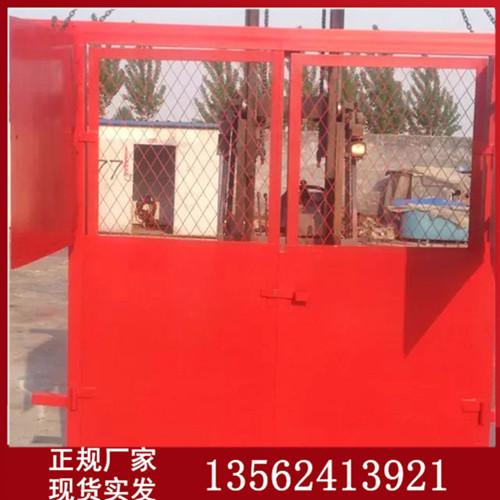 MFHSL1.6×1.8防火栅栏两用门防火栅栏门厂家