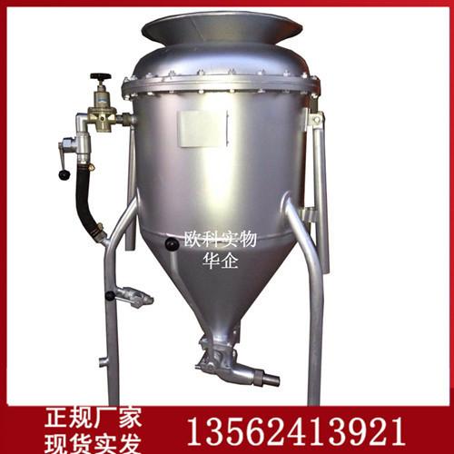 矿用风动装药器50米风动装药器气动轻便装药器