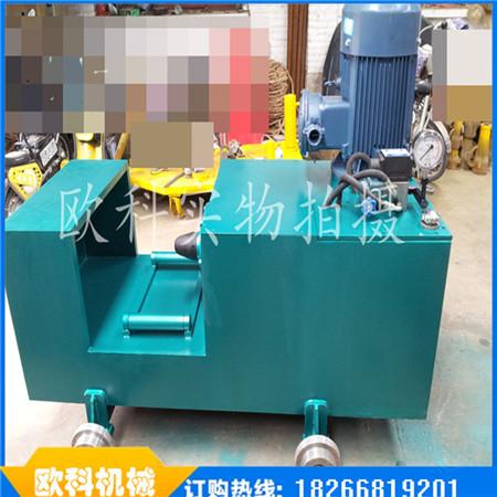 角钢液压校直机矿用液压校直机U型钢校直机可定做