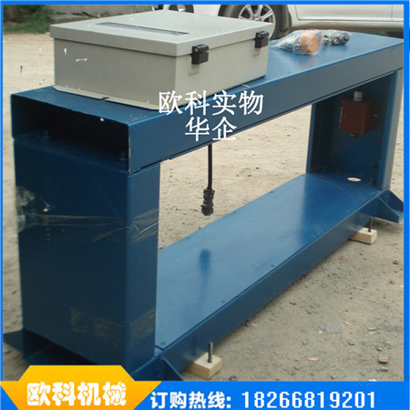 粮食皮带输送机有害金属物探测仪工业用金属异物检测器