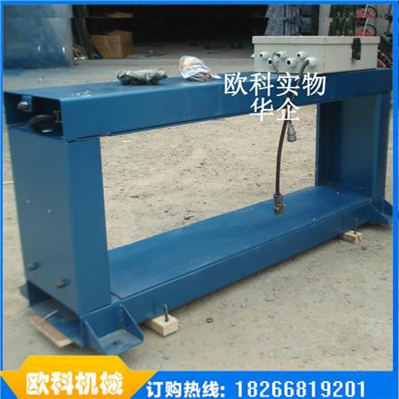 锰钢输送带检测器矿山用输送皮带机砂石金属探测仪