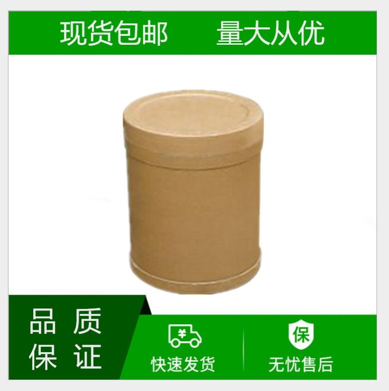 葡庚糖酸钠原料生产厂家