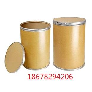 醋酸甲脒厂家CAS号3473-63-0