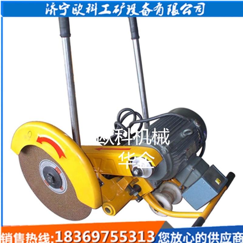 K1260轨道用钢轨锯轨机DQG-4.0电动钢轨切割机