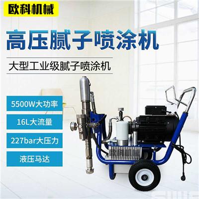 1砂浆喷涂机货源山东腻子喷涂机,电动腻子喷涂机