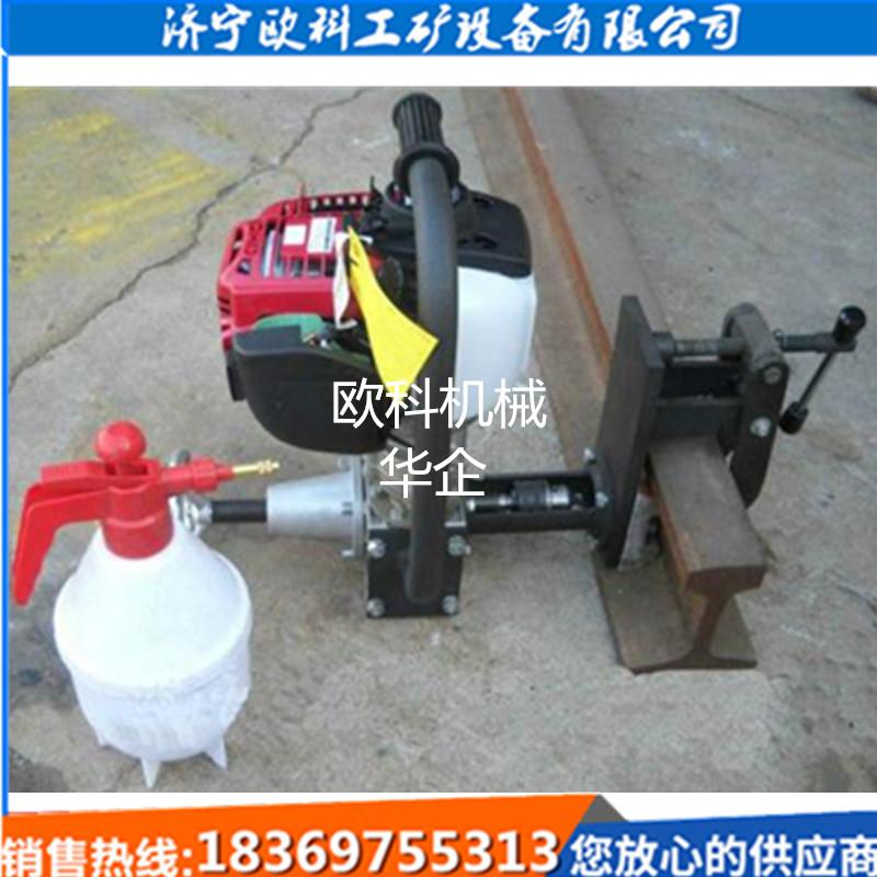 铁路专用内燃钻孔机轨道打孔钻眼机43kg钢轨空心钻孔机
