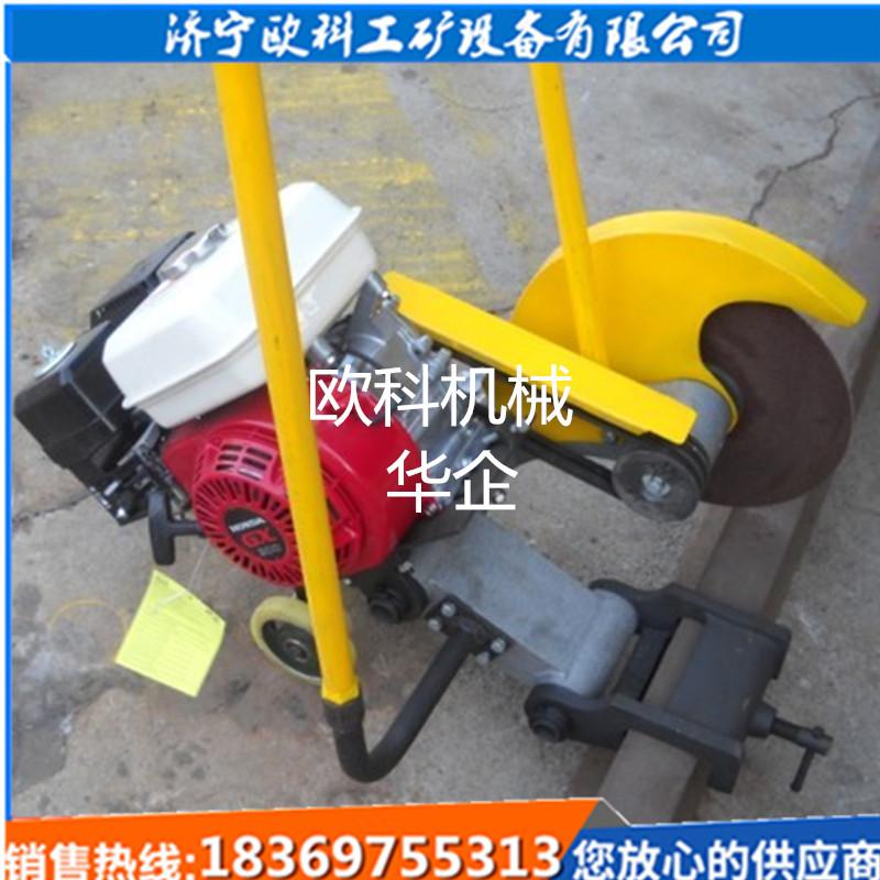 6.5马力内燃锯轨机铁路QG-4电动锯轨机