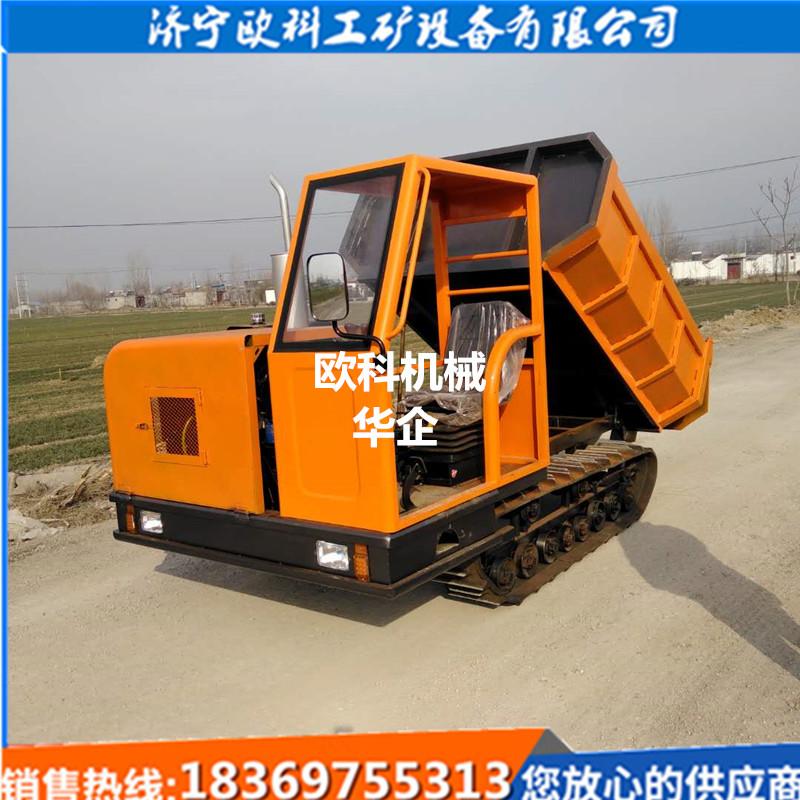 果园收费履带运输车800kg自卸拖拉机履带运输车