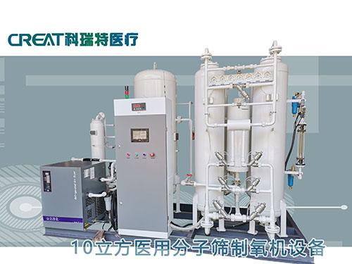 15立方县级医院用医用制氧机组15立方医用制氧机