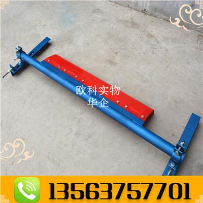 聚氨酯清扫器型号H型聚氨酯清扫器