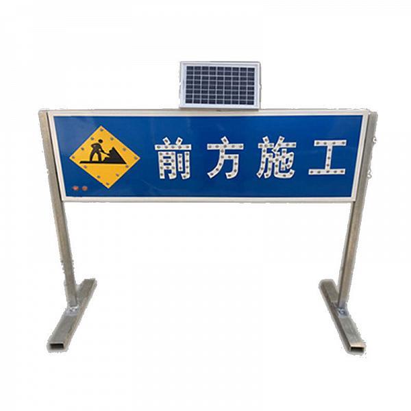 太�能道路施工指示��T型安全引�дT�б归g道路交通警示反光�伺�