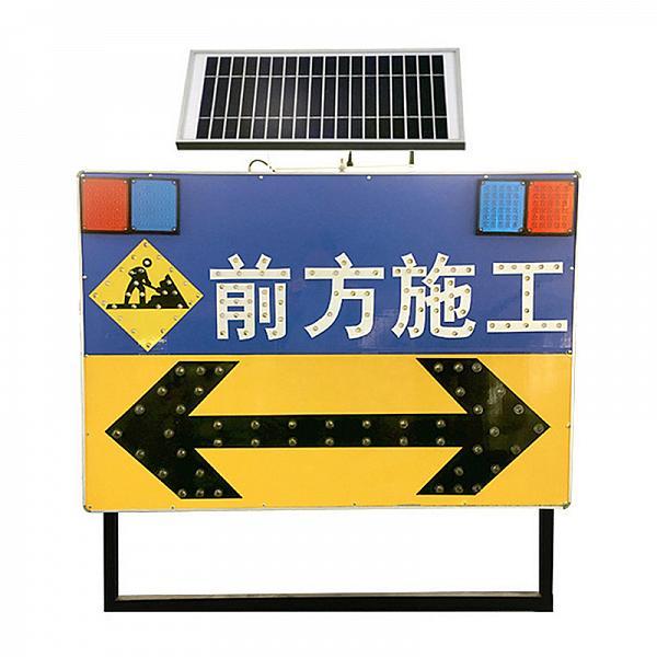 太�能前方施工指示�羰┕づ埔归g交通警示�舻缆肥┕ひ��щp向箭�^��