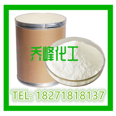 2,4-二氯苯甲醇DCBA#CAS�:1777-82-8日化�