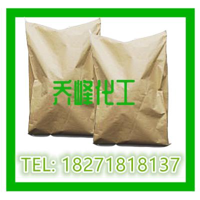 十八烷基硬脂酰胺CAS号:13276-08-9