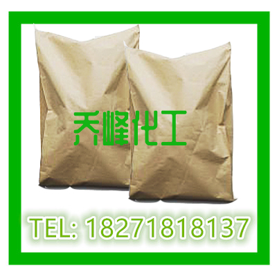 三聚硫氰酸三钠盐CAS号:17766-26-6含量85%