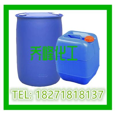 月桂醇聚醚硫酸酯DEA盐CAS号:58855-36-0