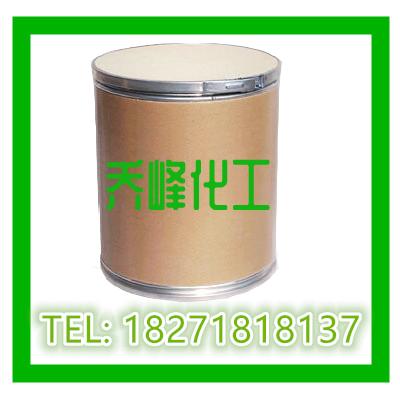 3,4,5-三甲氧基苯甲酸CAS号:118-41-2