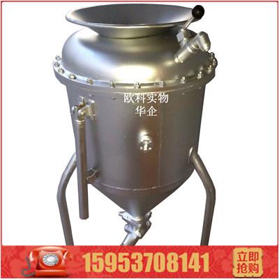 深孔装药器BQF-100型抬杠式有搅拌装药器