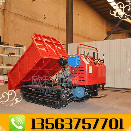 山地履带运输车供应履带运输车