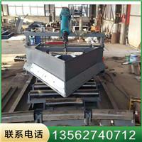 电动分煤器电液动分犁式卸料器