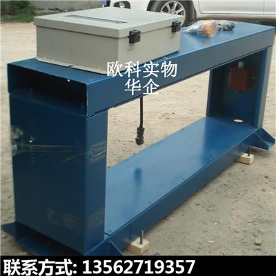煤炭用金��z�y�CGJT-8B金�偬�y�x水泥�S金�偬�y�x