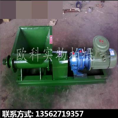 防爆新型炮泥�C3/4/5.5KW炮泥�l�C�V山用炮泥�C