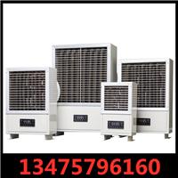 �B殖用暖�L�C�S房暖�L�C