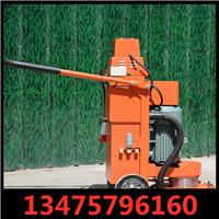 树脂环氧地坪打磨机手推式小型打磨机