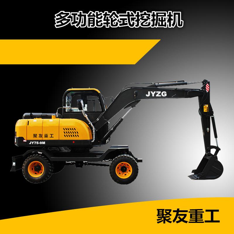 山东聚友新款轮胎式挖掘机多用途小轮挖厂家
